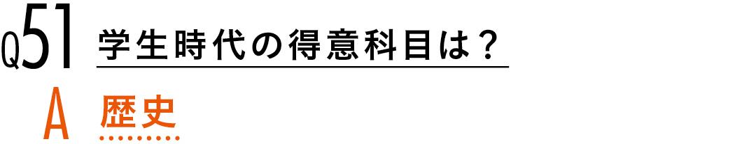 【渡邉理佐100問100答】読者の質問に答えます!PART1_1_12
