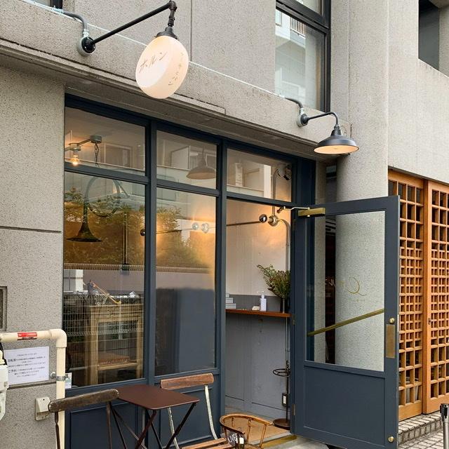 富ヶ谷にオープンしたケーキとパンのお店ホルンで念願のクレープをゲット!_1_1