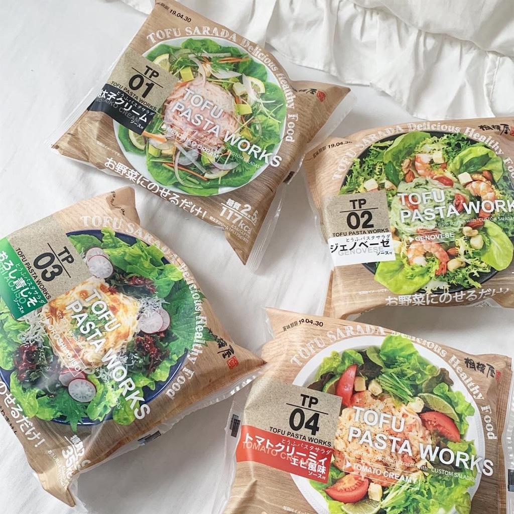 【ダイエット女子必見】1食35kcalのパスタ!?_1_1