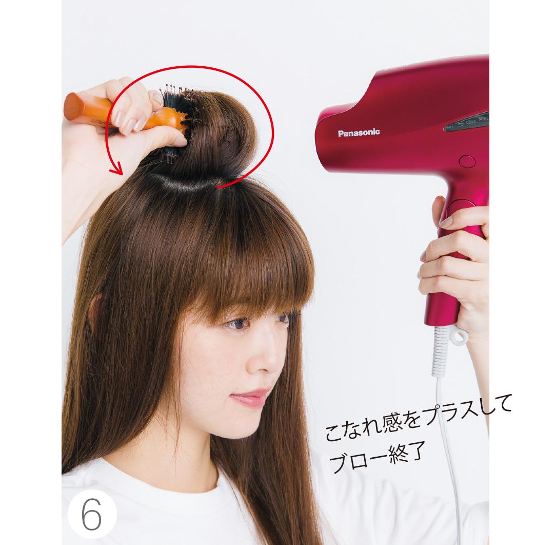 ブローがうまくできない人必見! 動画でよくわかる、正しい&可愛い髪形の基本♡ _1_5-6