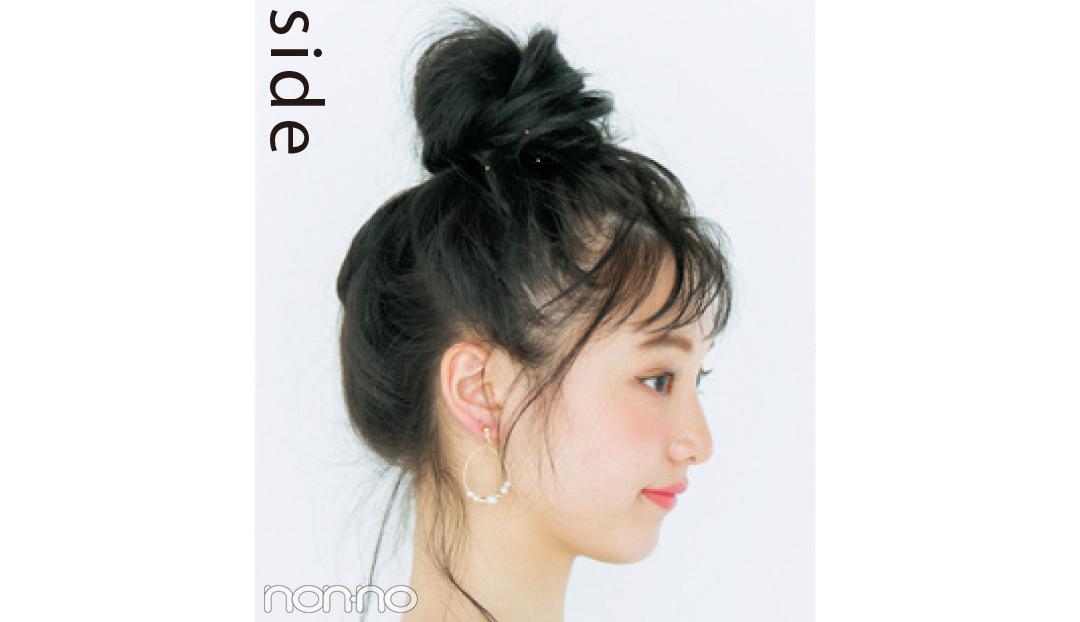 高めおだんご×透け前髪で、黒髪の今っぽヘアアレンジが完成!_1_2