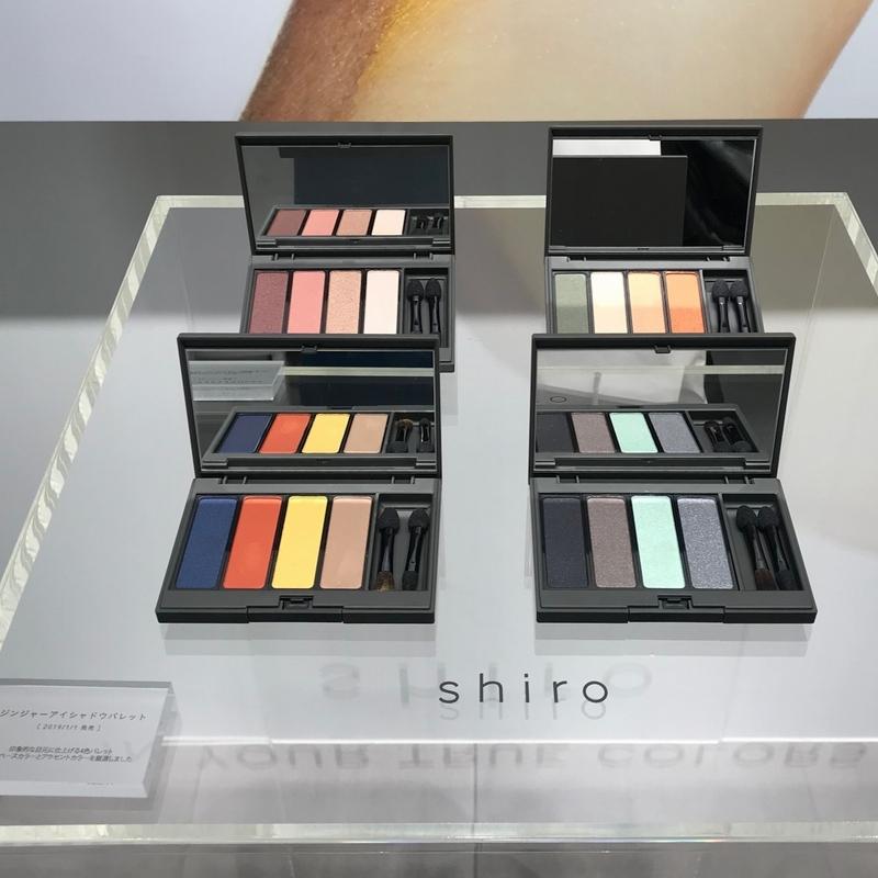 shiroのジンジャー アイシャドウパレット-1