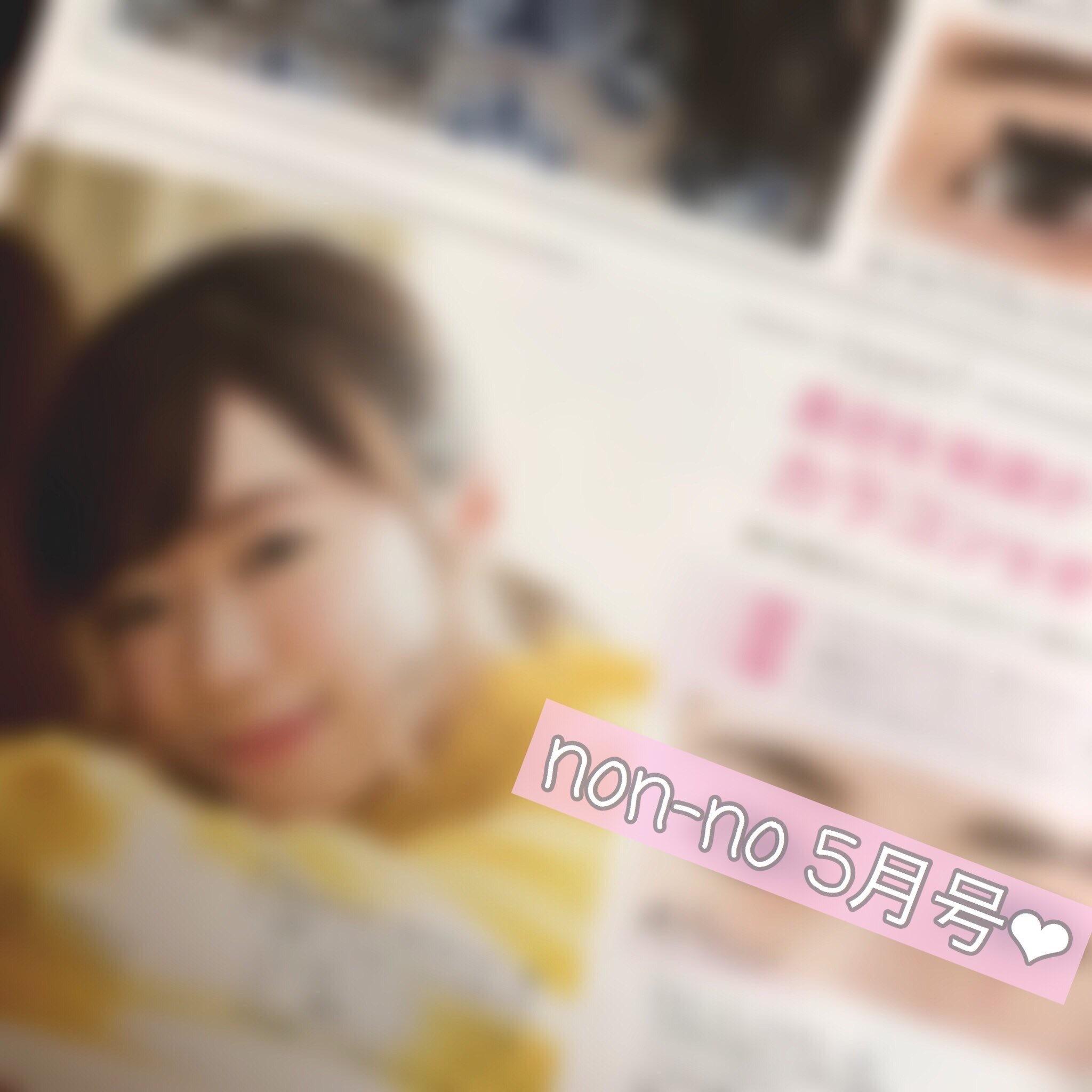 Vol.3♡ non-no 5月号の魅力✩_1_6-1