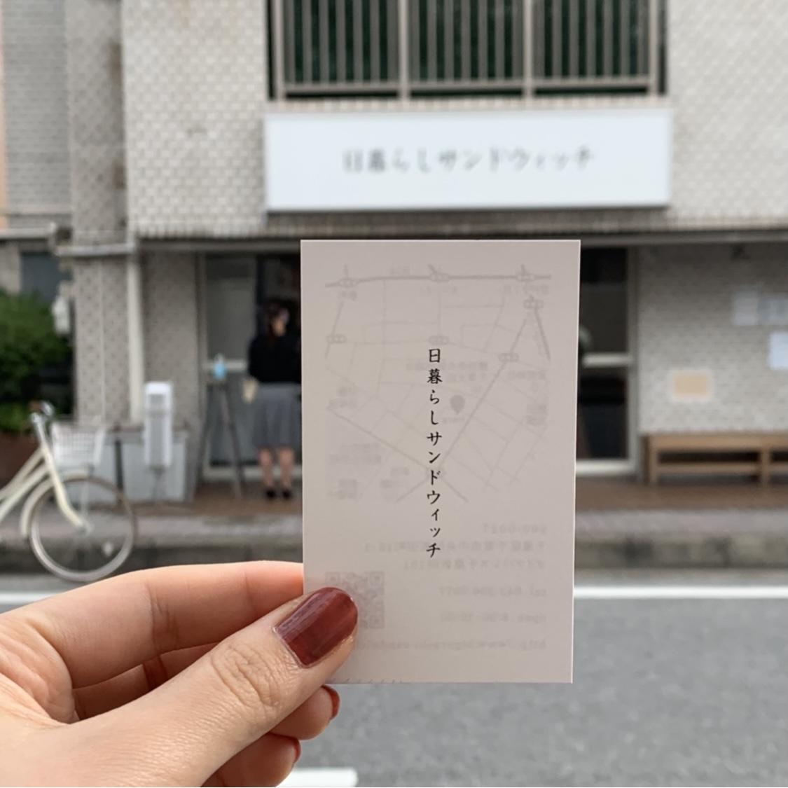 【千葉カフェ】朝から行列!日暮らしサンドイッチ❤︎_1_2