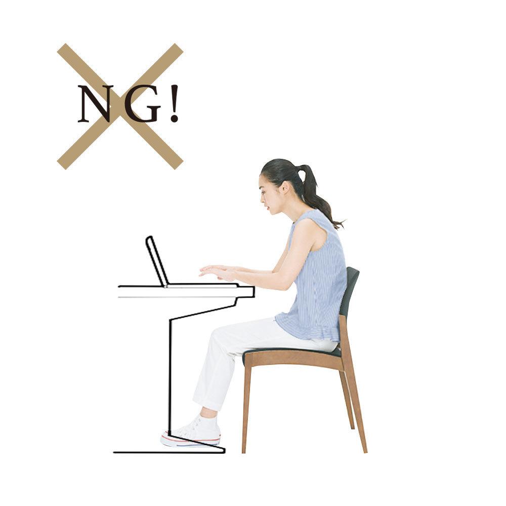 パソコン作業の動作を見直し2