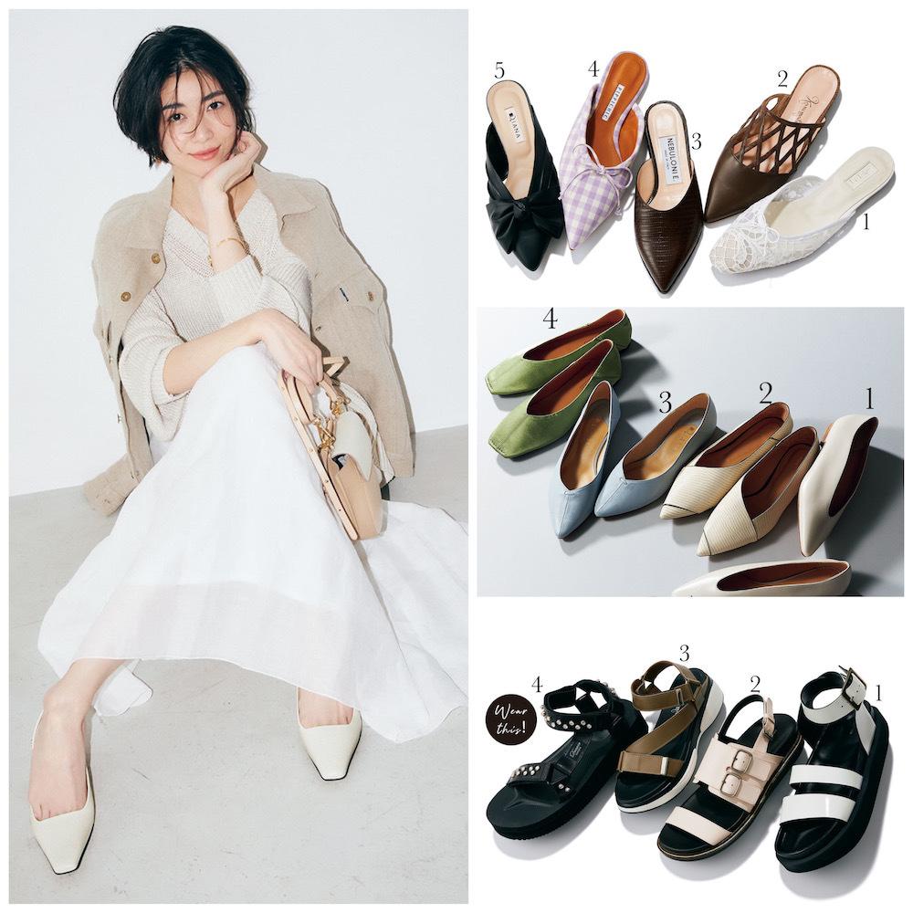 40代の春の足元トレンドを総まとめ! おしゃれで歩きやすい、アラフォーのための春シューズ|40代ファッション