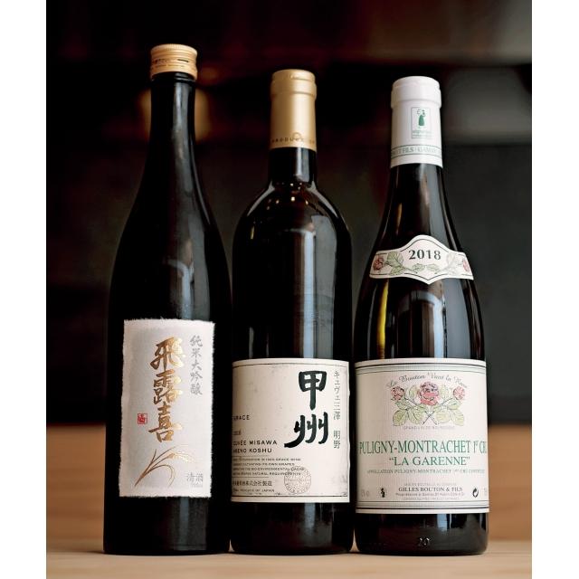 日本酒は長く扱う蔵のものを、ワインは和食に合うブルゴーニュ、日本ワイン中心