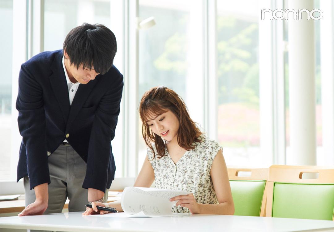 充実の設備と就活サポートがスゴイ! この夏は、日本文化大學のオープンキャンパスに行こう!_1_11