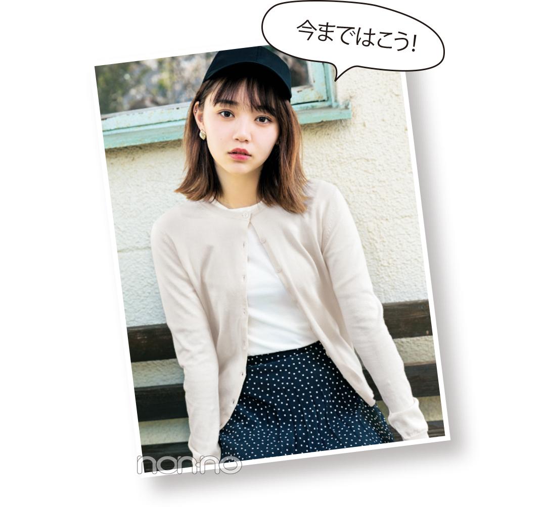 江野沢愛美がお手本♡ はおりものに使えるカーディガン、今っぽラメ素材&きれい色5選!_1_1