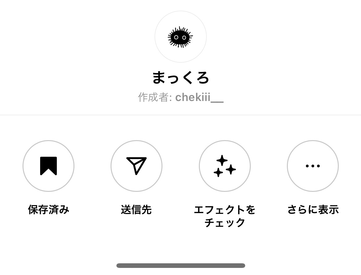 【Instagram】ストーリーのエフェクト おすすめ ❤︎_1_6