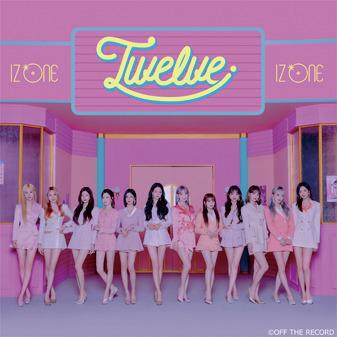 IZ*ONE'S 日本1stアルバム『Twelve』