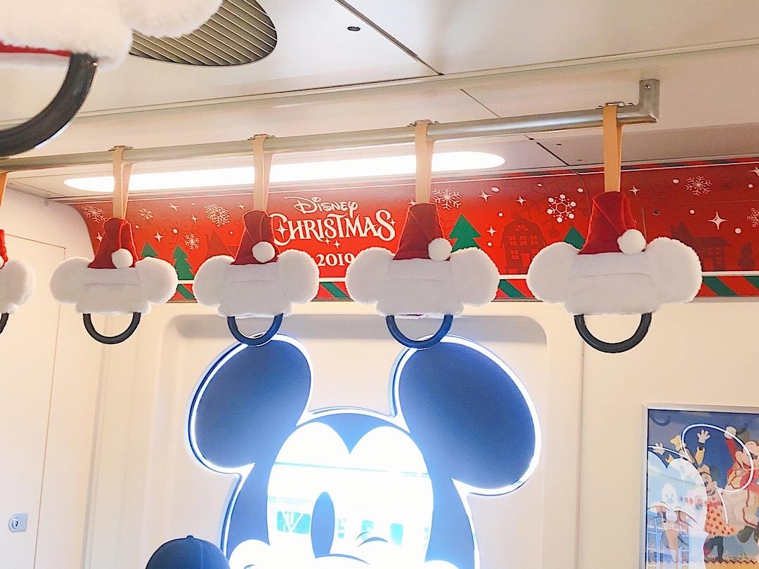 【日記】クリスマスディズニー!♥_1_2