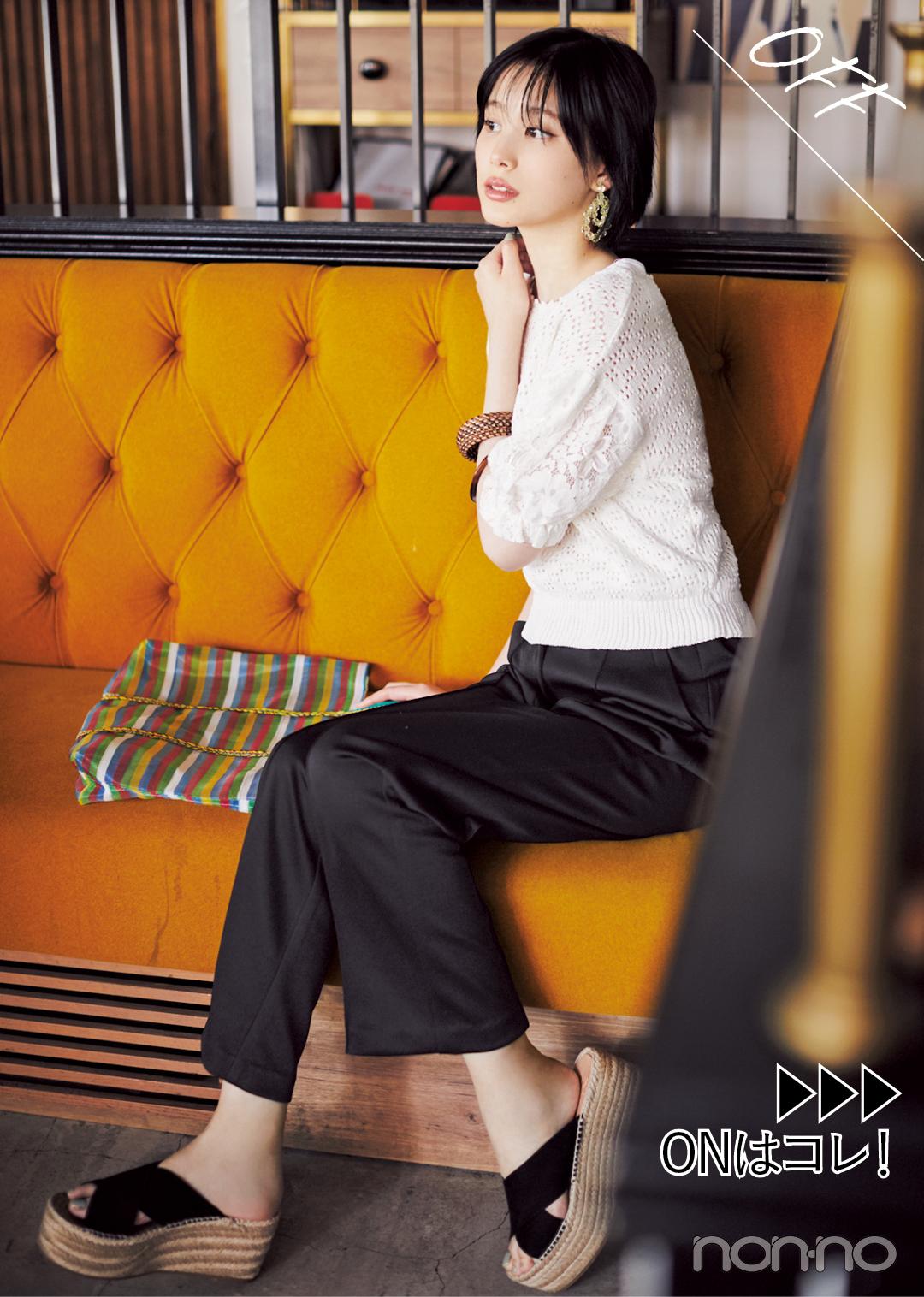 黒パンツのオンオフ着回し★ きれいめ&今っぽの2通りコーデ【20代オフィスカジュアル】_1_3-2