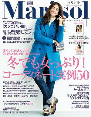 おしゃれな人はみんなボブ!佐田真由美さんの最新ボブスタイルを公開!【40代のボブヘア】_1_5