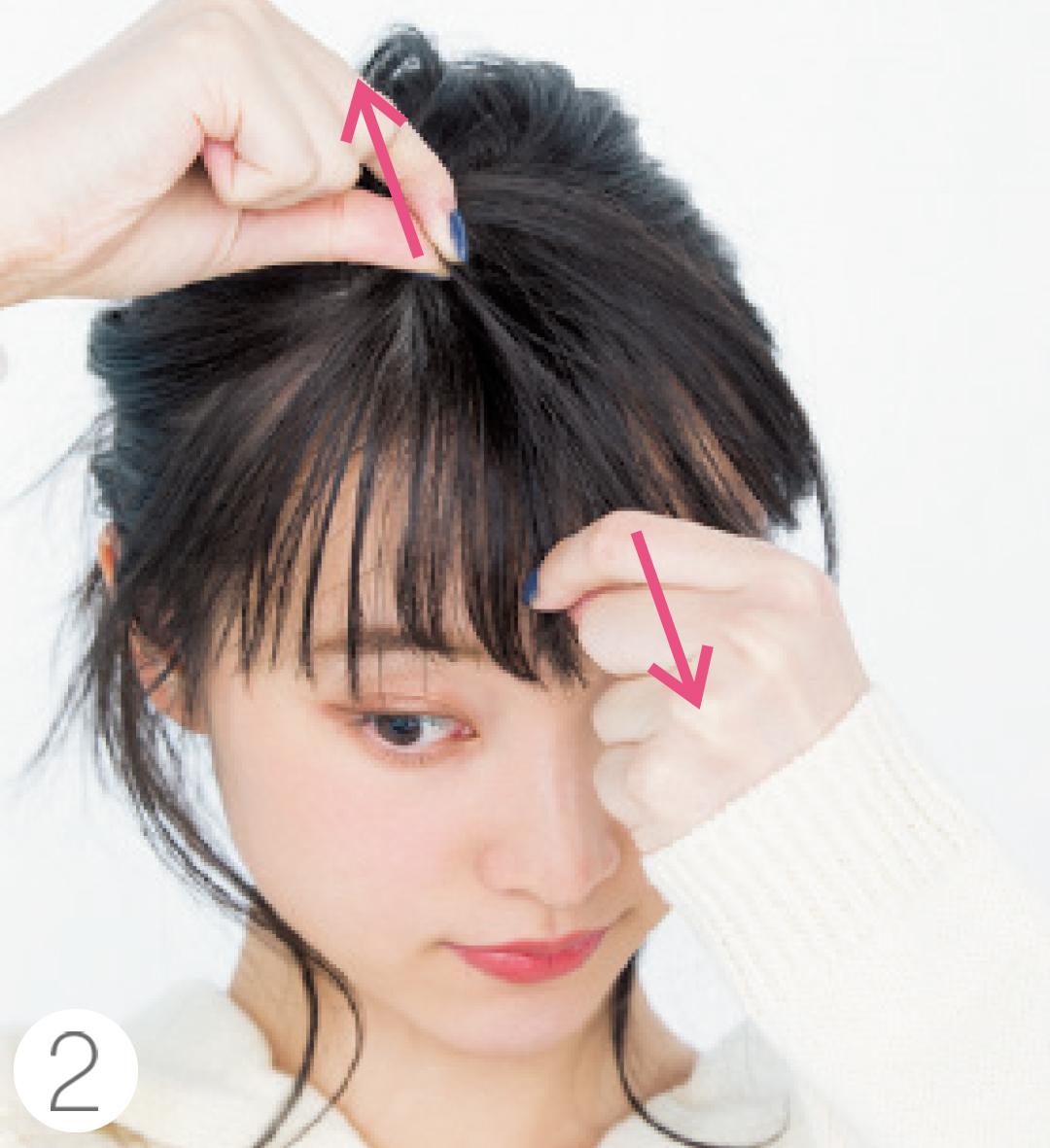 春の前髪アレンジ★ふんわりカールとクールな斜め前髪の作り方をていねい解説!_1_2-2