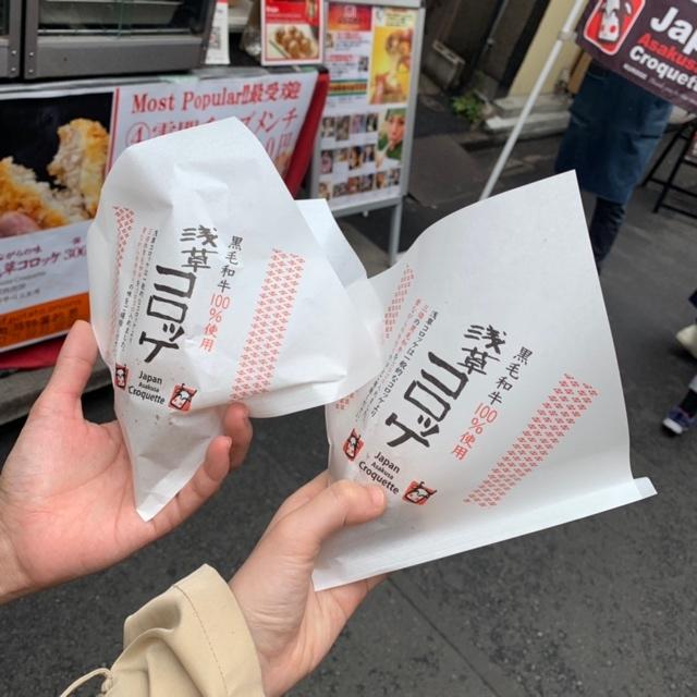 【 食べ歩き ➀ 】浅草_1_5
