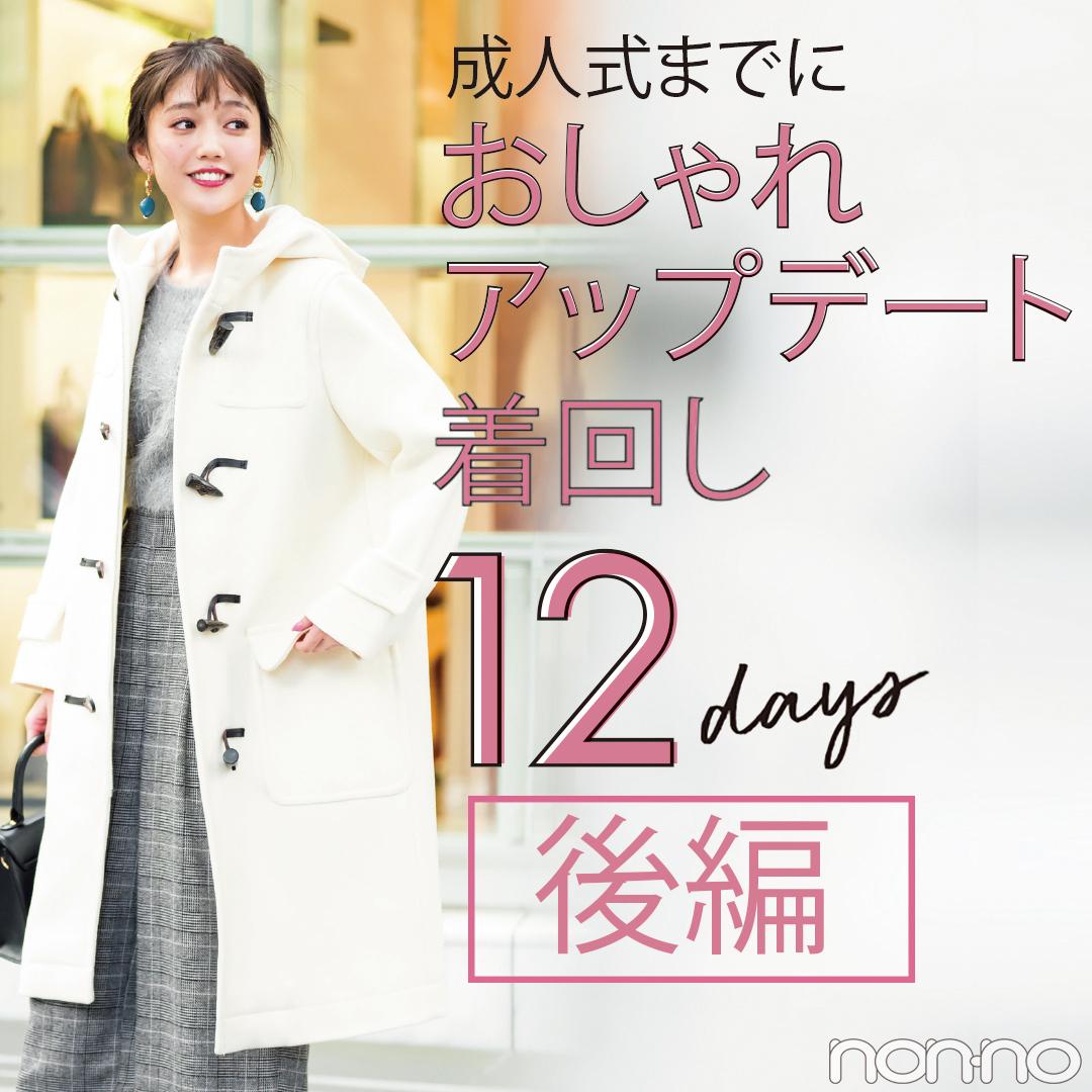 先週の人気記事ランキング|WEEKLY TOP 10【12月30日~1月5日】_1_4-6