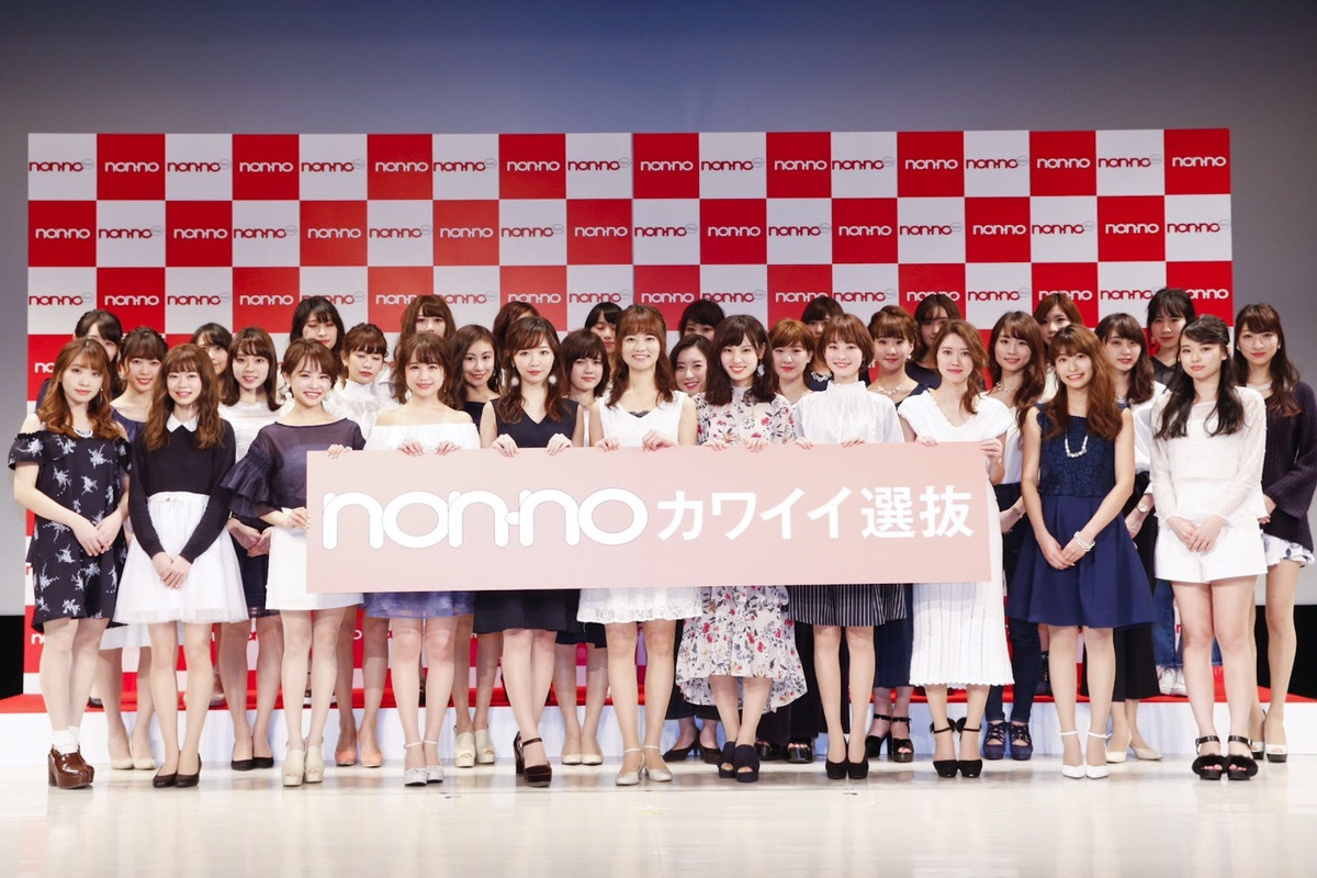『nonno45周年記念イベント』カワイイ選抜♡お披露目会の裏側_1_2