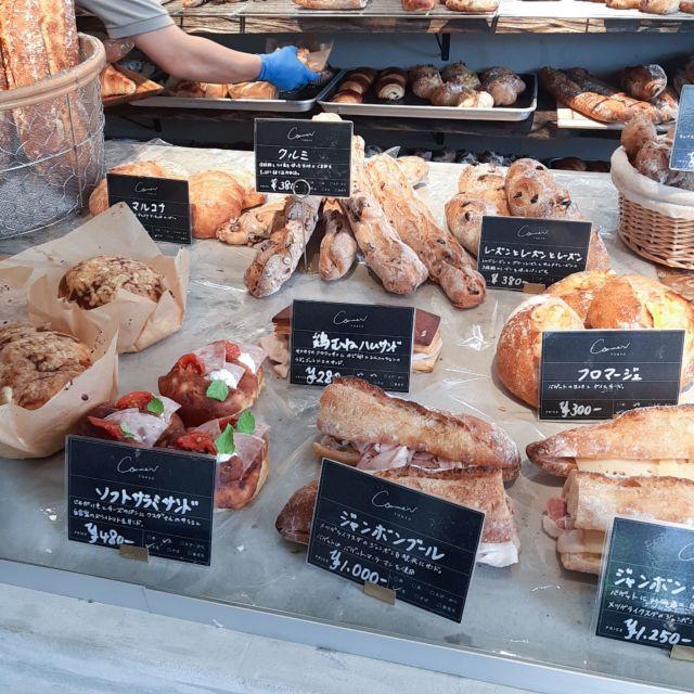 世界一のパン屋さんがやってきた!Comme'N TOKYO(コムン トウキョウ)_1_3-2
