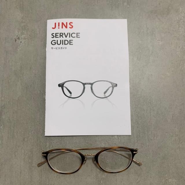 【おうち時間】眼鏡を新調しました。_1_2