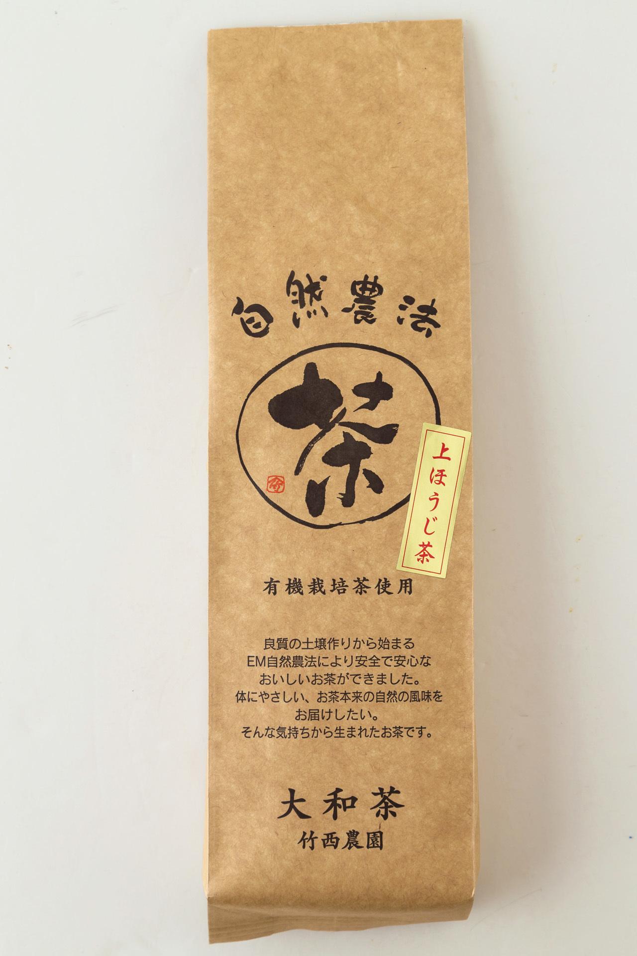 大和の山間部でつくられた安心安全美味な極上茶  竹西農園の「大和茶 上ほうじ茶」_1_1