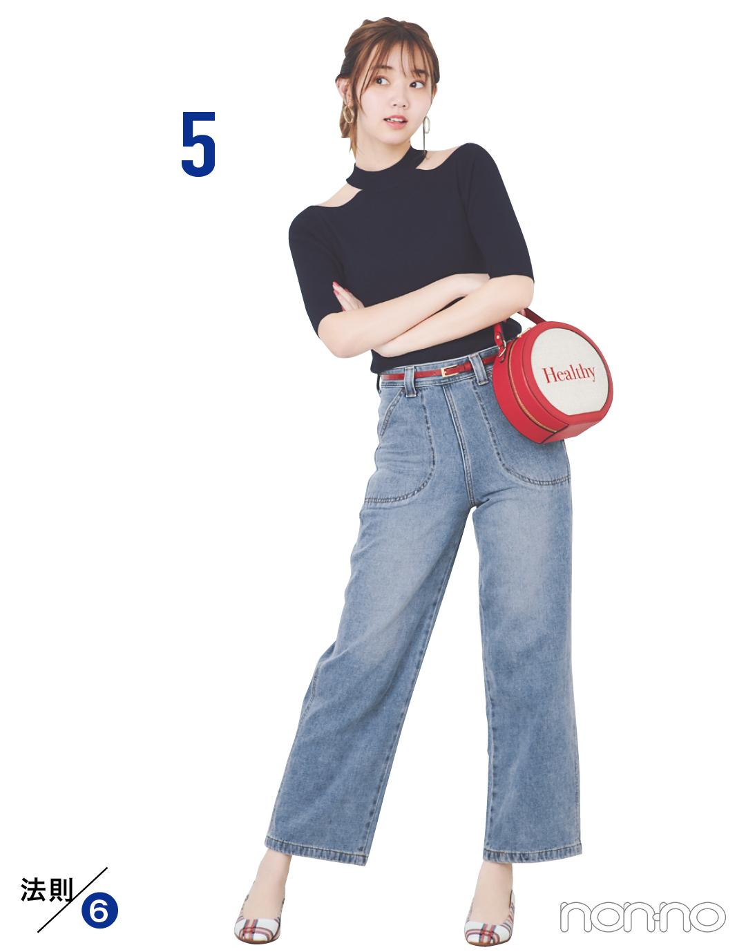 ワイドデニムパンツ最新着回しコーデ1×7★ 大人っぽコーデのための法則つき!_1_4-5