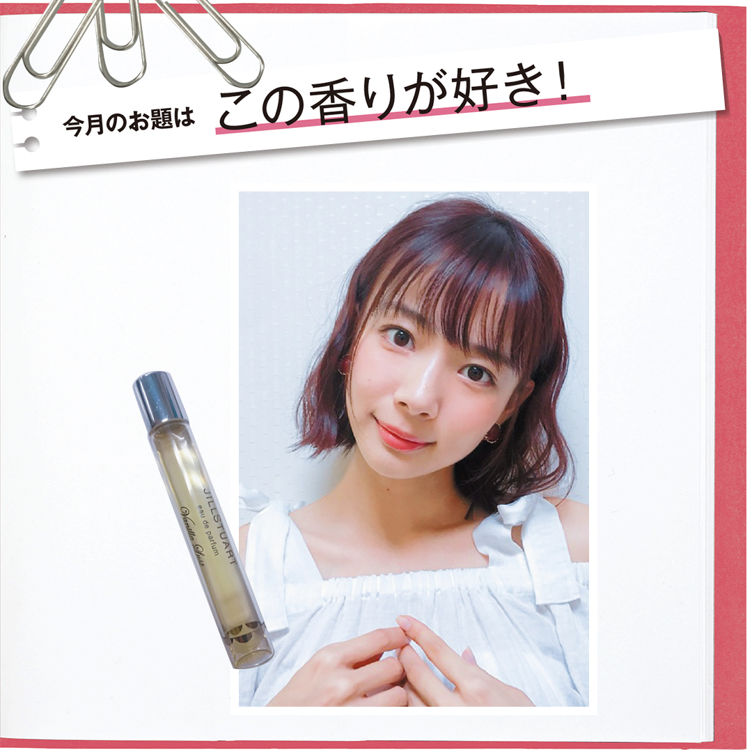 新木優子の好きな香りって?★Models' Clipまとめ★①_1_1-4