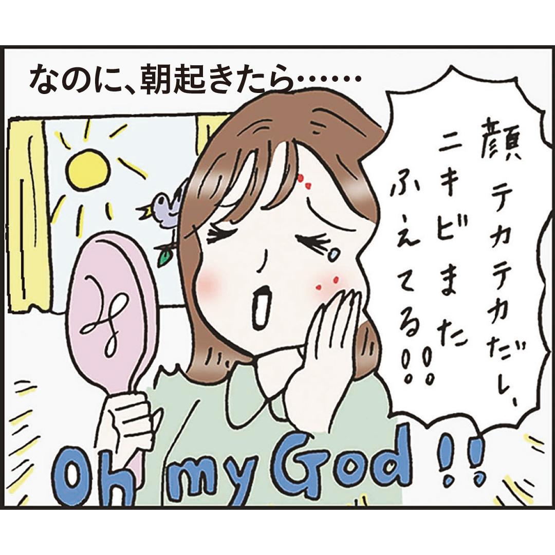 11月の乾燥対策★ 基本の保湿スキンケア、これが正解!【人生とくするすっぴん肌ケア】_1_2-4