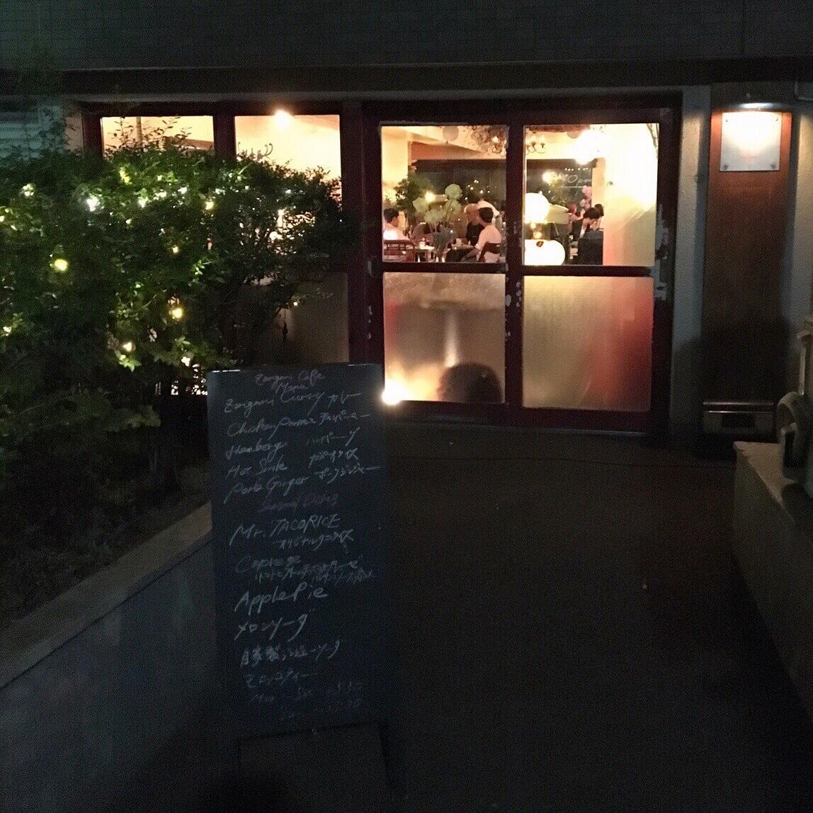 """【 第29回❤︎ 】渋谷にある隠れ家的カフェ* オシャレトロな""""Zarigani Cafe""""!_1_1"""