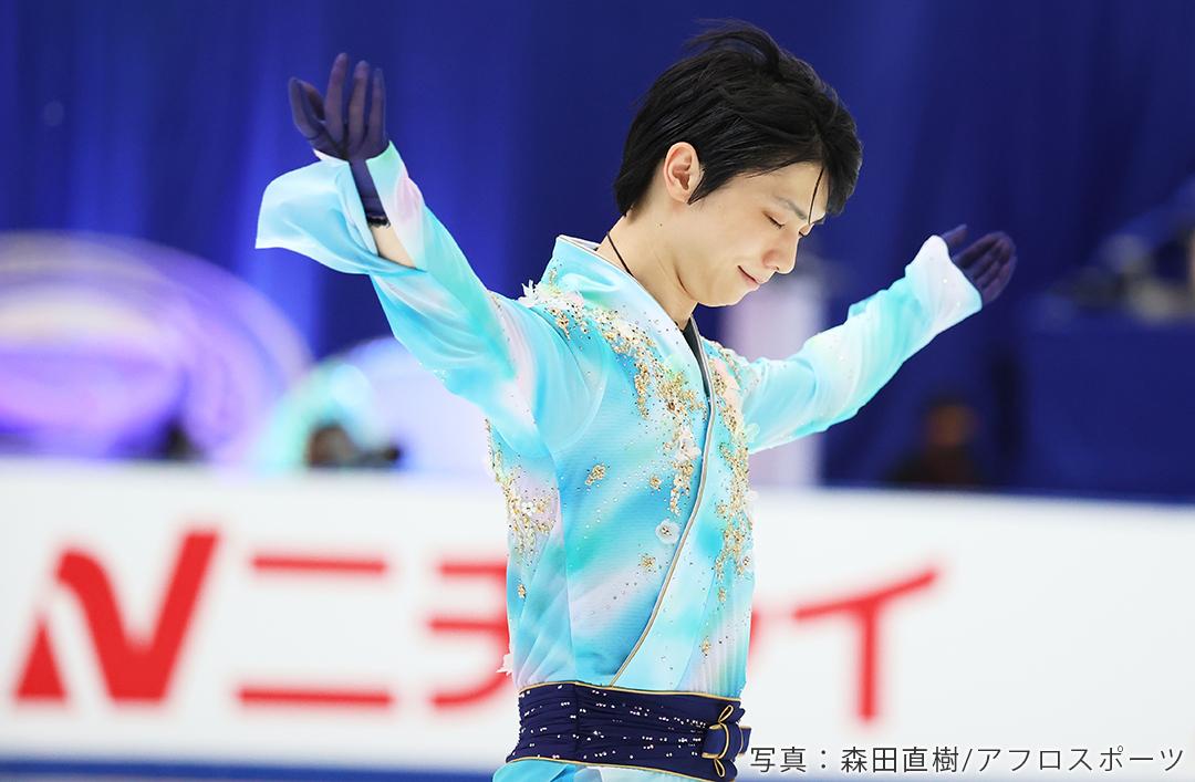 2020年全日本選手権でフリープログラム『天と地を』を披露する羽生結弦選手