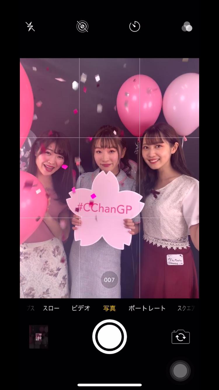 Cチャンネルblossom party2019に行って来ました♡_1_5