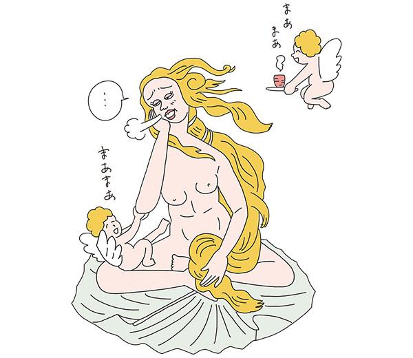 気になります! アラフォーのホルモン&生理モンダイQ&A【キレイになる活】_1_3