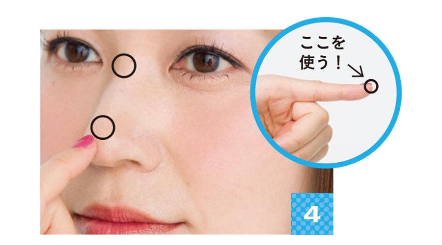 美鼻を作るカモフラメイク1_5