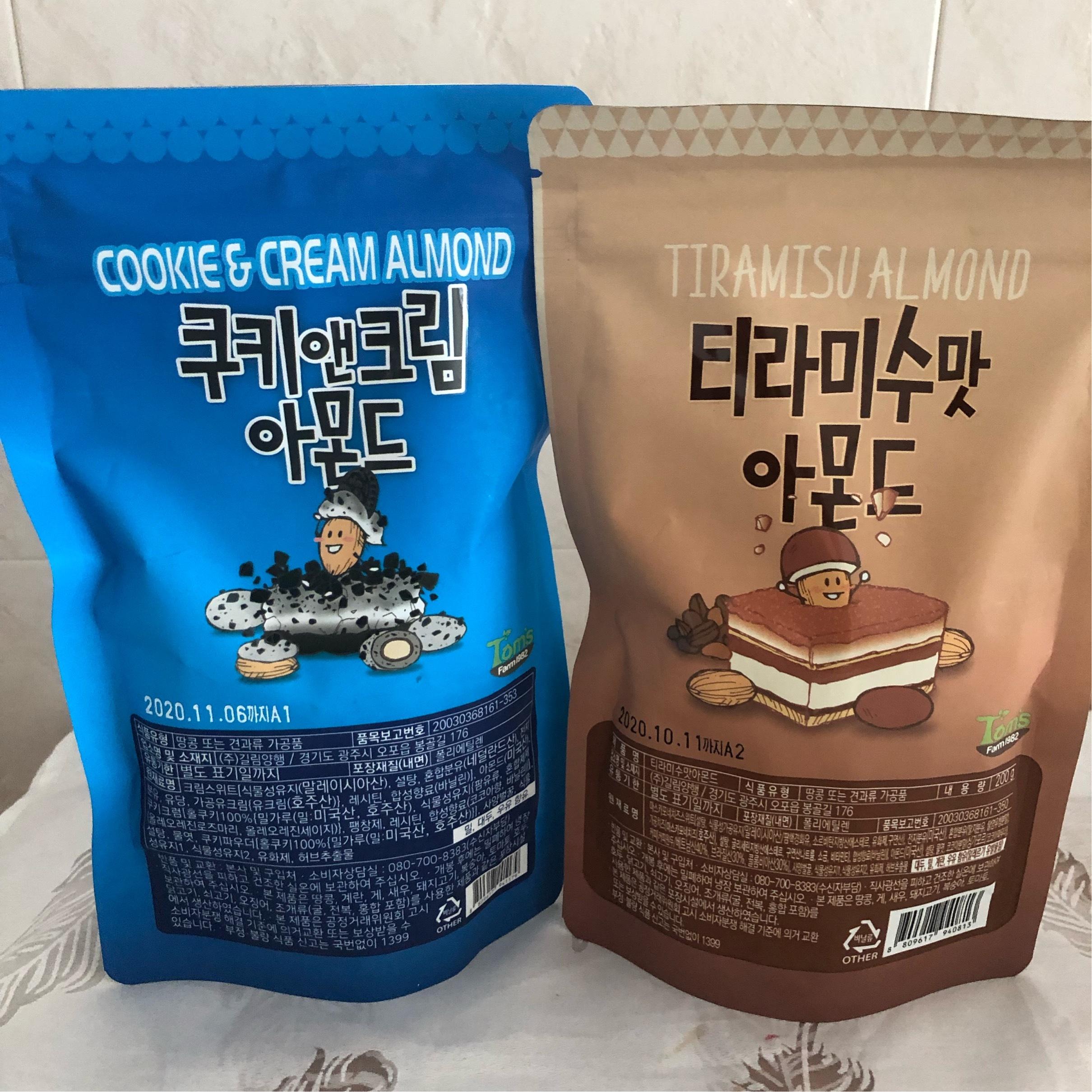 【韓国】購入品③スーパー・コンビニ編_1_3-2