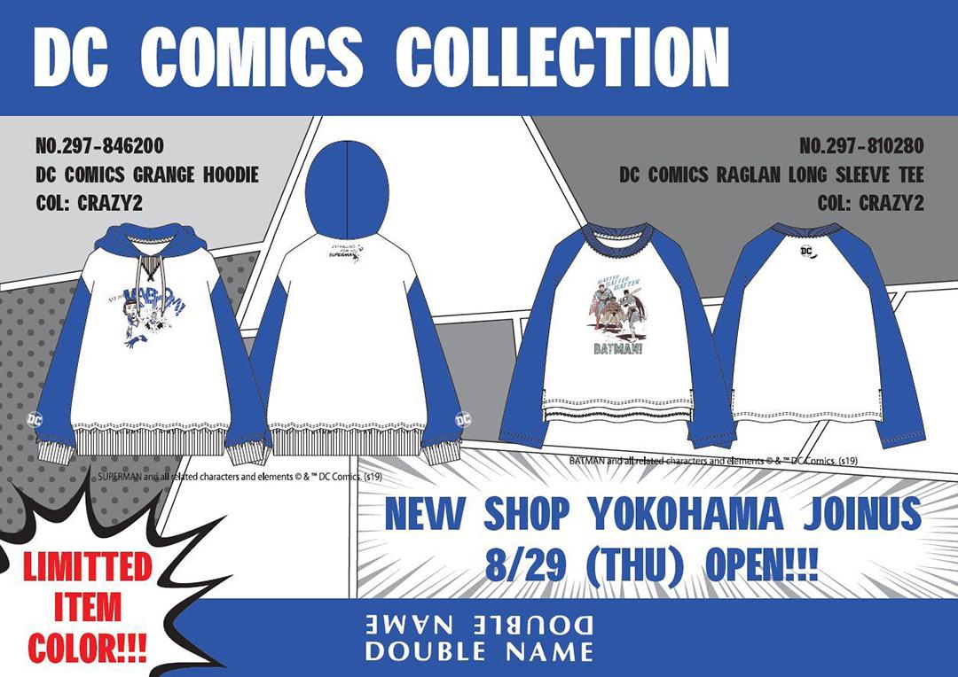 ダブルネーム 相鉄横浜ジョイナス店がオープン! 限定のDCコミックスアイテムは要チェック!_1_2-3