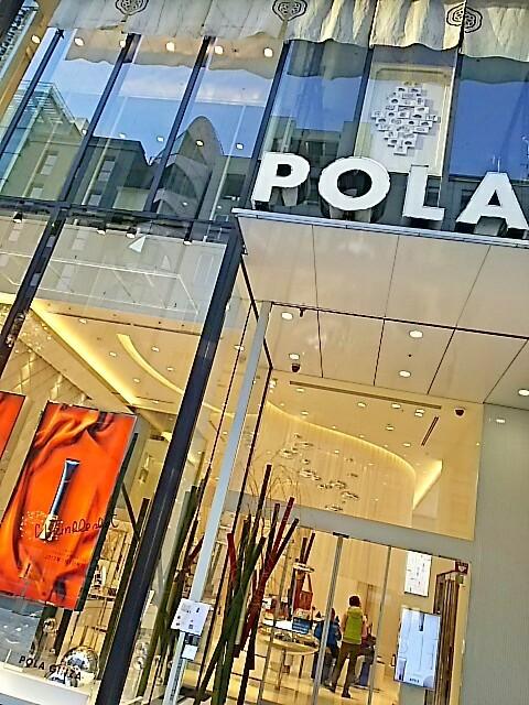 初買いコスメはPOLAの話題の美容液!_1_1
