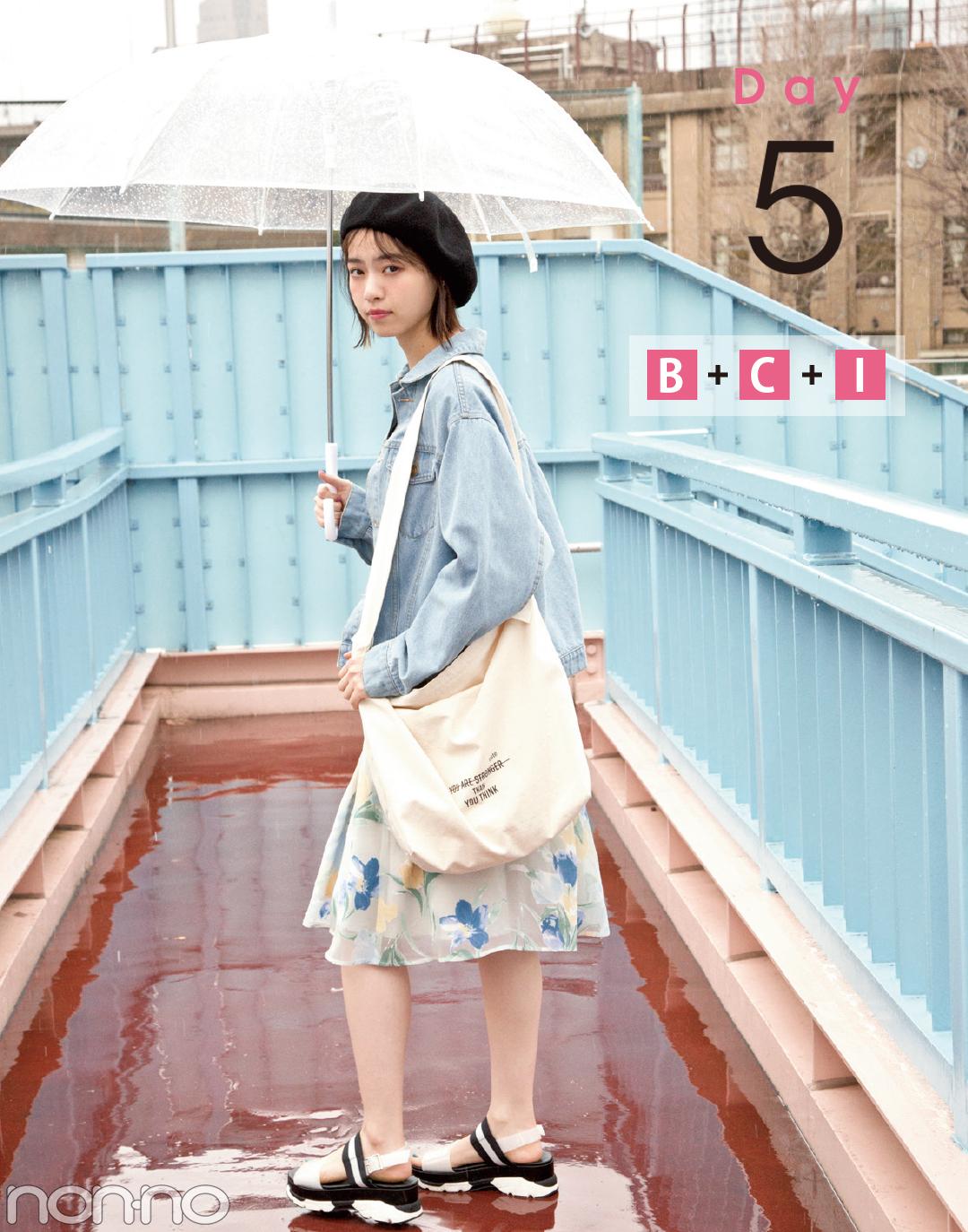 西野七瀬主演♡「4月の甘め服に5月の買い足し」でおしゃれ度アップ着回し5days!_2_2-4