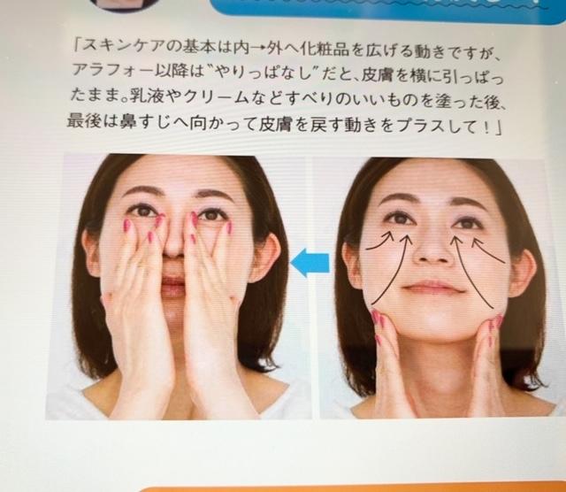 ☆マリソル4月号♪まるで整形級!「鼻老け」を魅せ鼻&美鼻にする方法☆_1_5