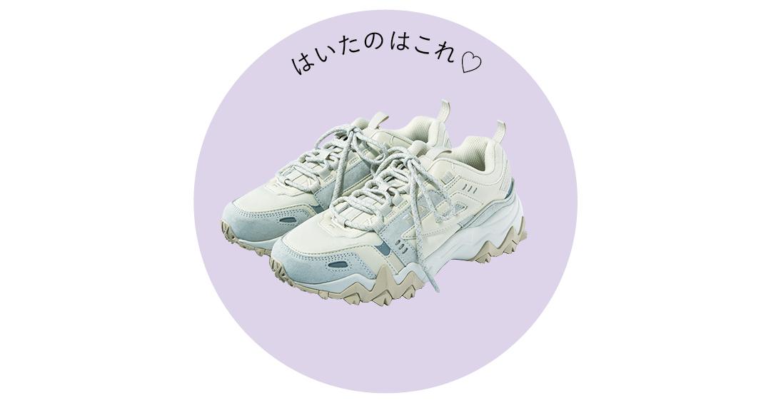 Photo Gallery|フェミニン派必見♡ 春の新作スニーカーをチェック!_1_3