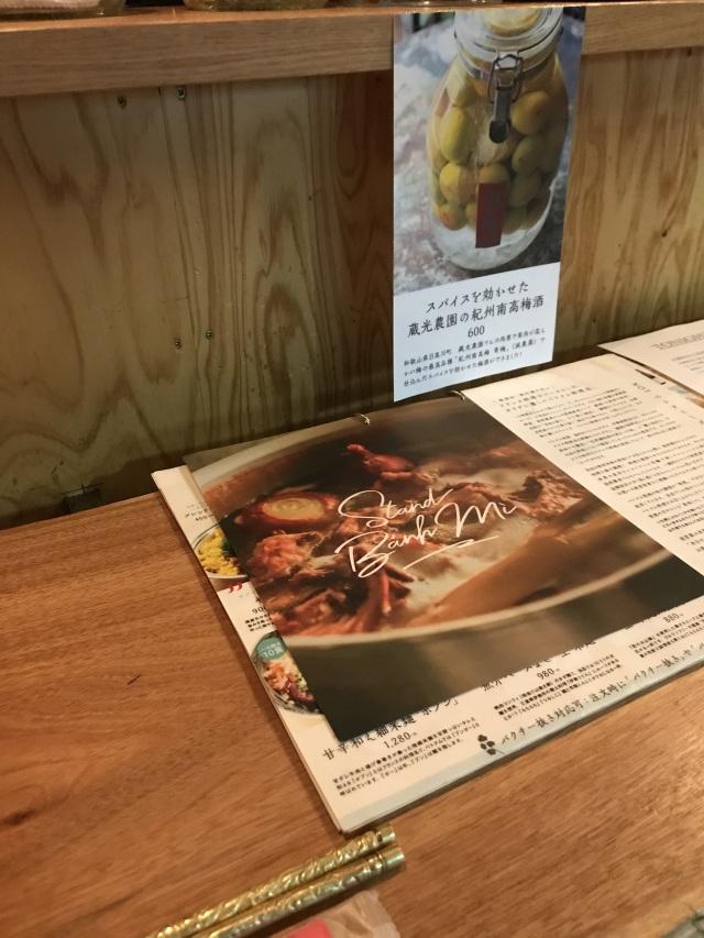 学芸大学の人気店「スタンドバインミー」でお洒落ベトナム料理を堪能!_1_1-2
