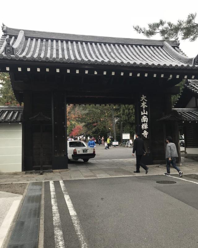 ゆき散歩。京都の紅葉と言えば南禅寺。15年ぶりに行ってきました!_1_3-2