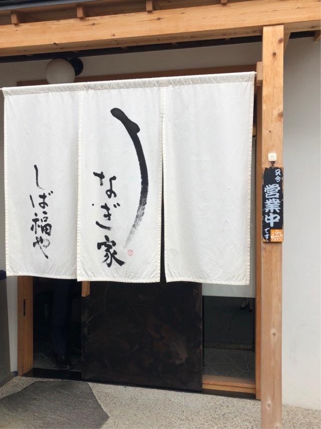 名古屋メシ、ハマっています。_1_1-1