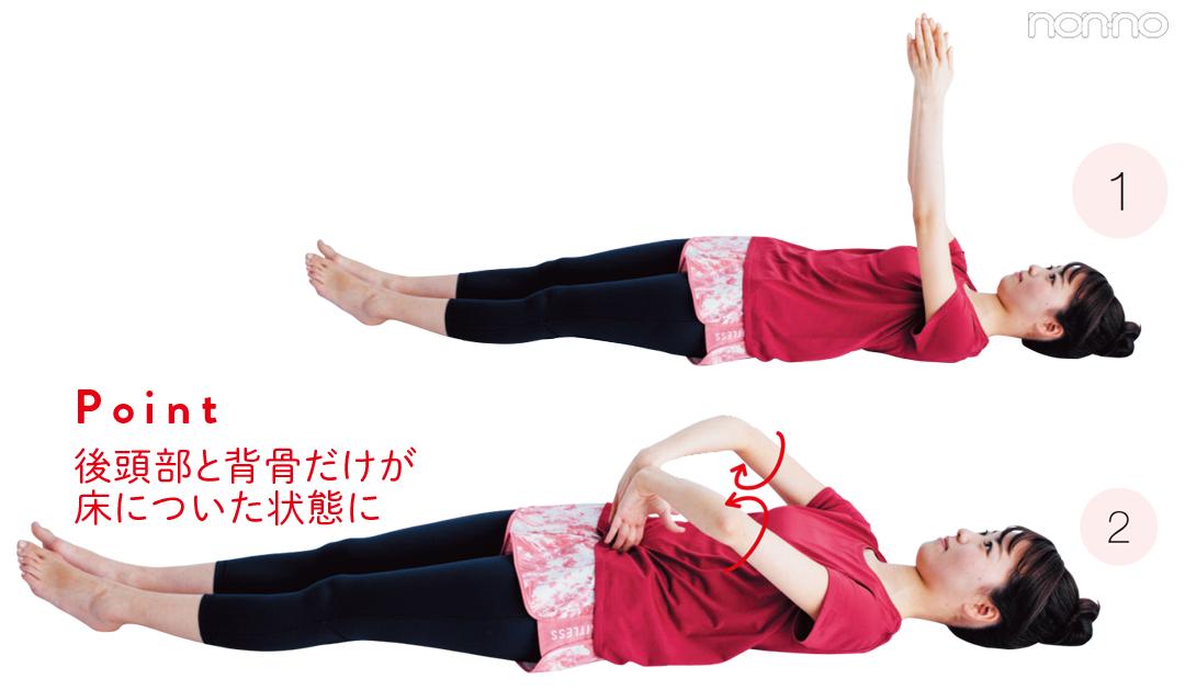 「寝ながら深呼吸」だけで効果アリ! 奇跡のペタンコお腹エクササイズ第2弾★_1_3