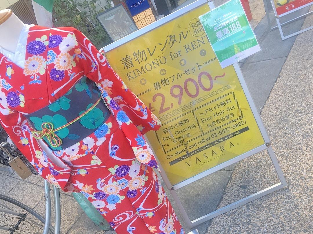 《浅草》 わたしのおすすめの着物レンタル屋さん。_1_3-1