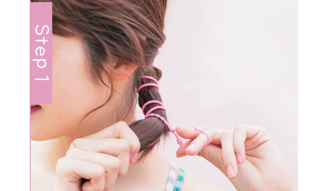 ビーチ女子会なら、濡れても可愛い一つ結びヘアアレンジ♡ _1_4-1