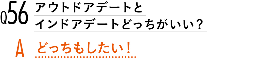 【渡邉理佐100問100答】読者の質問に答えます!PART1_1_17