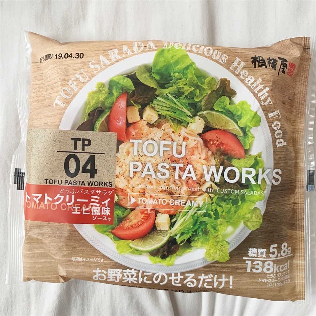 【ダイエット女子必見】1食35kcalのパスタ!?_1_5