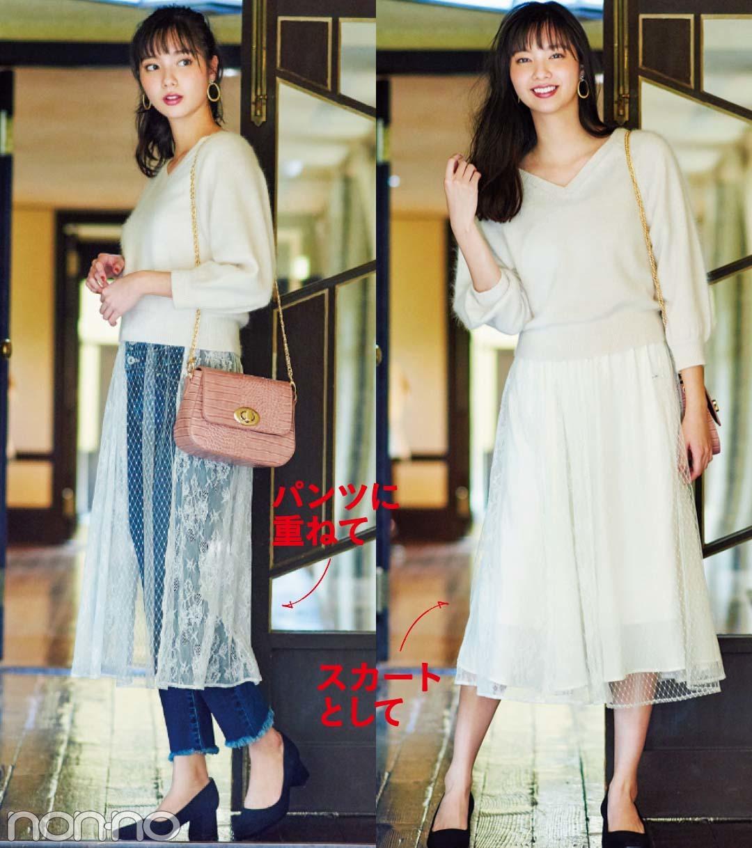 秋の新着♡ 1枚で2通りに着られるスカート&パンツ3選!_1_4
