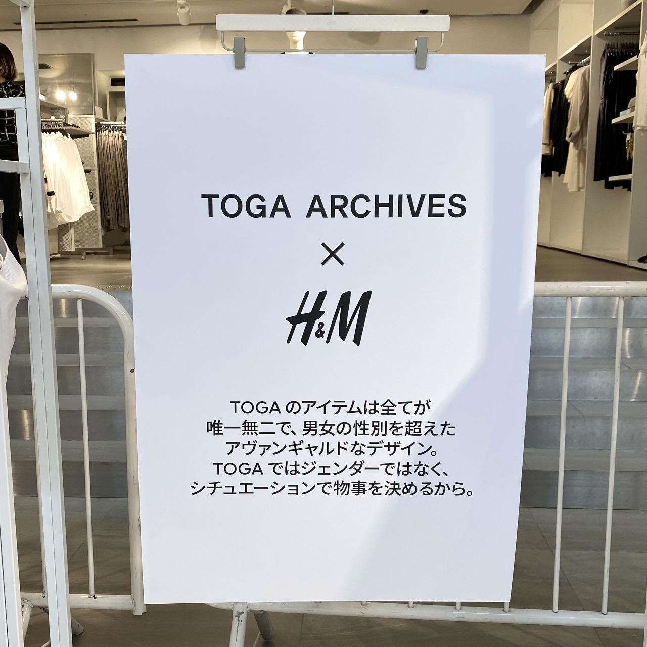 アラフィーはこう着る!Toga Archives x H&M コラボコレクションの戦利品_1_1