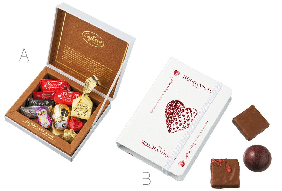 キュン買い♡バレンタインチョコレート5アイテム_1_2